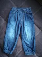 Лёгкие джинсы Ostin Kids