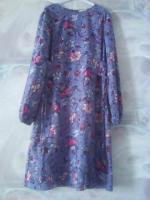 Платье состояние идеальное